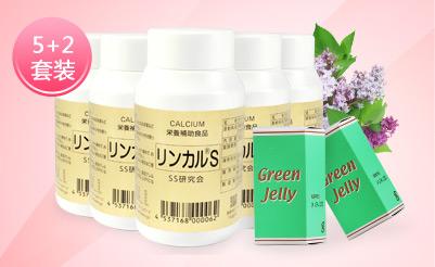 林卡尔天然钙5瓶+绿胶2瓶 5+2套装